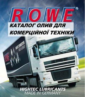 Каталог ROWE для комерційної техніки
