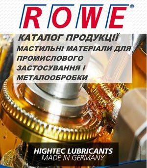 Каталог ROWE продукції для промислового застосування та металообробки