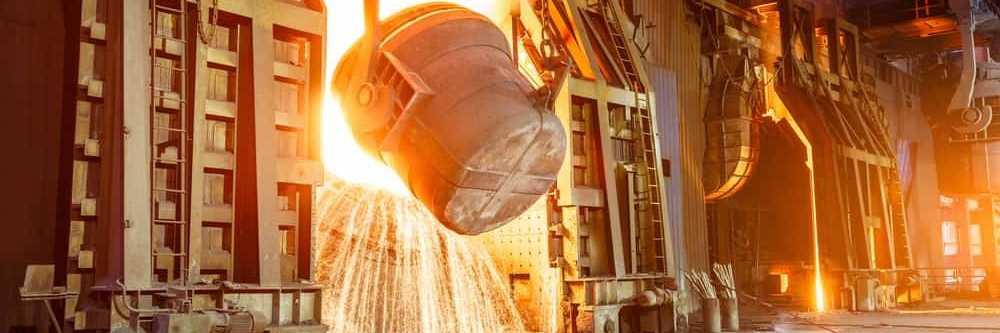Готовые решения для металлургической отрасли
