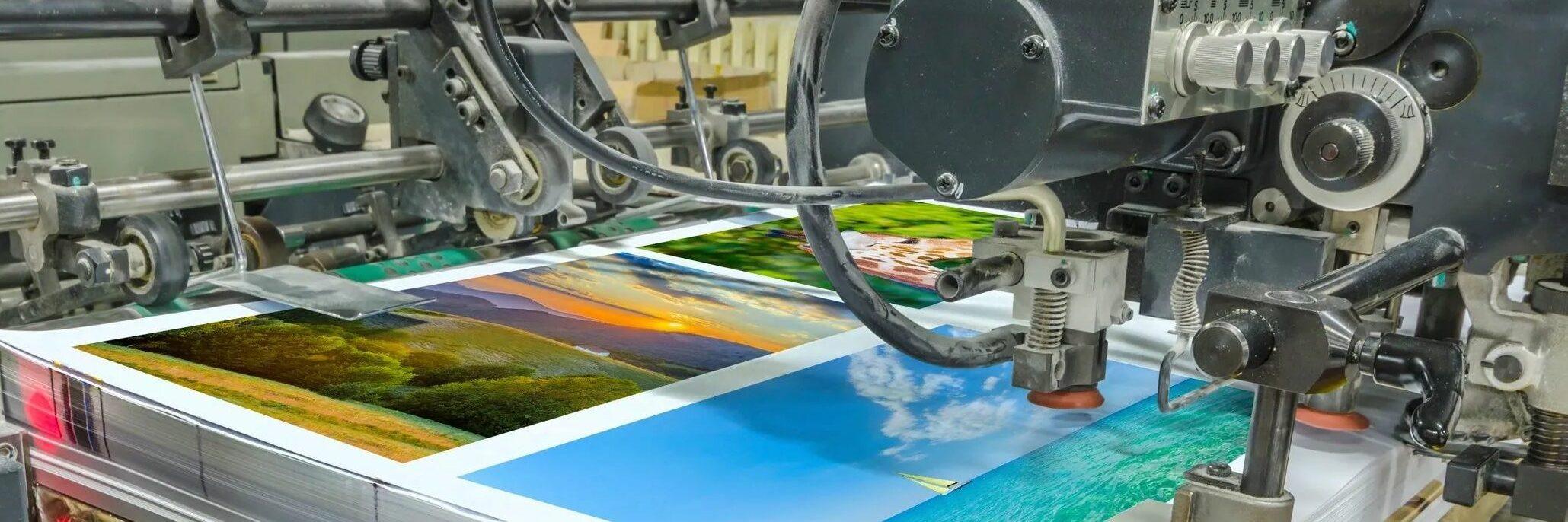 Комплектуючі для поліграфічної промисловості