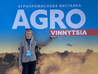 Виставка АГРО у Вінниці (фото- та відеозвіт)