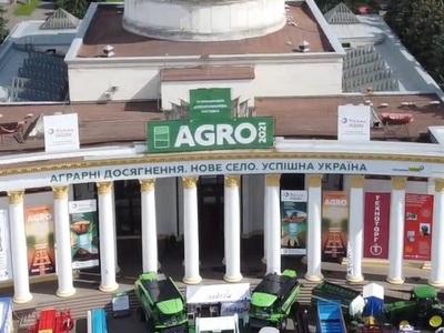 Фото- і відеозвіт АГРО-2021